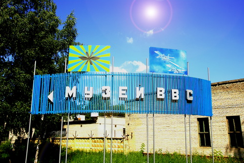 Страна россия город монино адрес