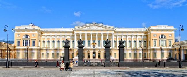Русский музей - перед входом