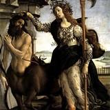 Афина и Кентавр