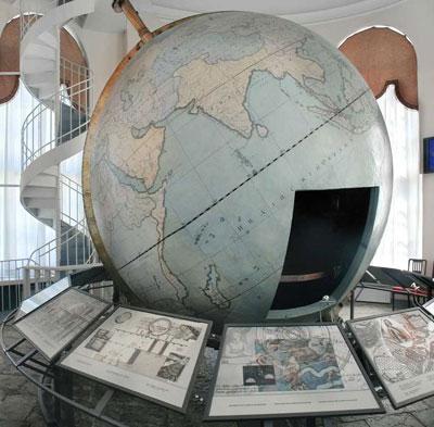 Большой Готторпский глобус