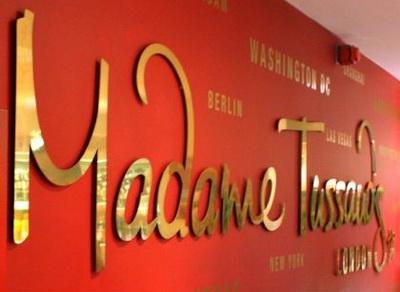 Музей мадам Тюссо в Лондоне - красивая вывеска
