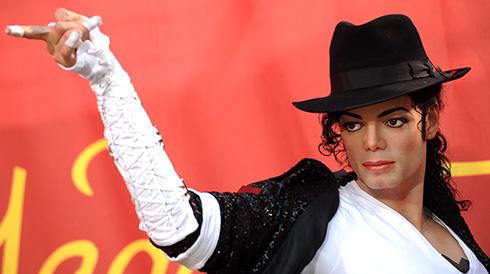 Восковая фигура Майкла Джексона