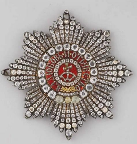 Орден Освобождения