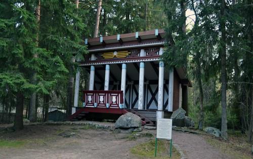 Парк в Пенатах