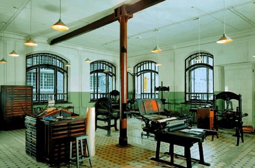 Один из залов музея печати