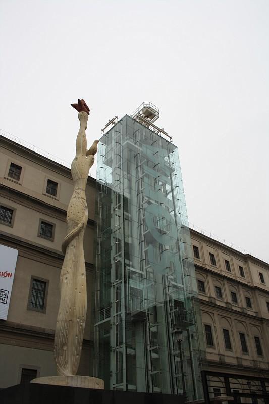 Необыкновенный лифт