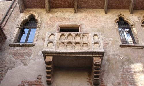 Балкон Любви