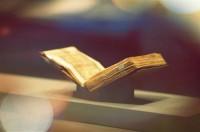 Книга мусульман - Коран