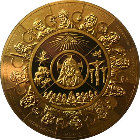 Одна из драгоценнейших монет - монета Либерии