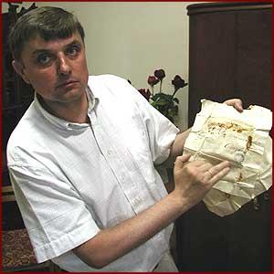 Директор музея - Александр Олещук