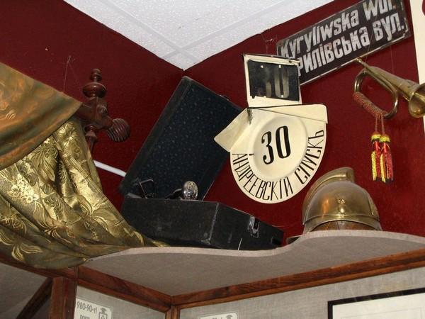 Андреевский спуск 30 - музей одной улицы