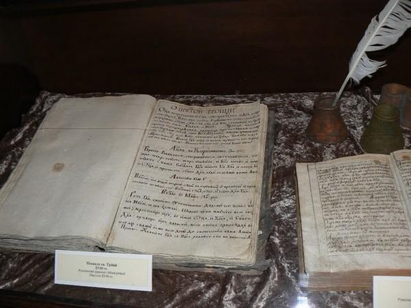 Перо и старинная книга