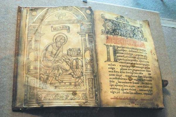 Апостол. Львов. 1574
