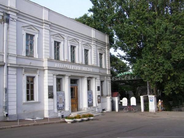 Литературный музей, Украина, Одесса - расположение на карте и описание