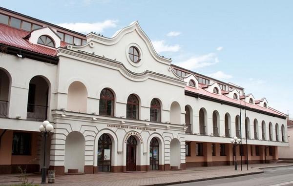 Художественный музей имени Ярошенко, Украина, Полтава