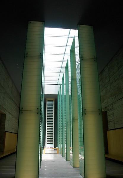 Зал Памяти Жертв Атомной Бомбардировки