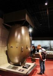 Макет бомбы