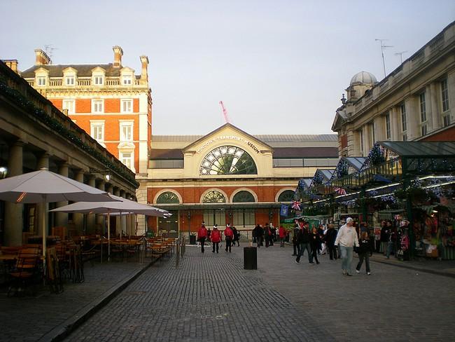 Здание музея транспорта в Лондоне