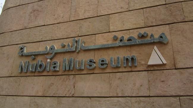 Nubia Museum in Aswan