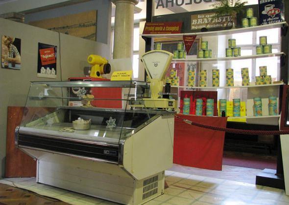 Помните такие магазины ?)
