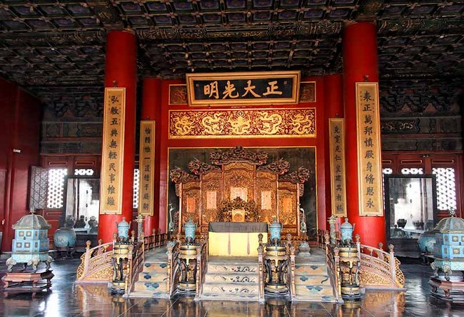 Один из залов музея Гугун