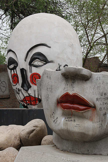 Скульптура в АРТ зоне 798