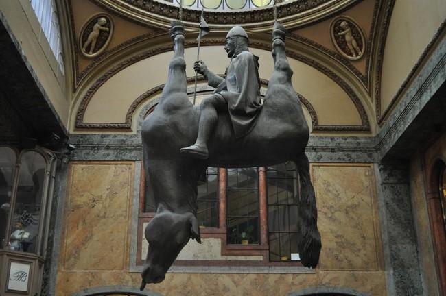 Перевернутый конь