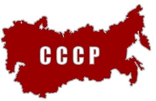 Скульптура в СССР: фото скульптур, историческая справка