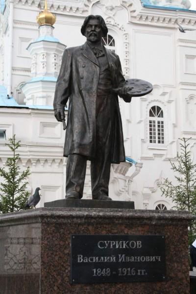 Памятник Сурикову в Красноярске