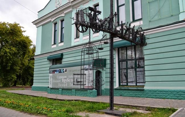 """Скульптура """"Весы бытия"""", Омск"""