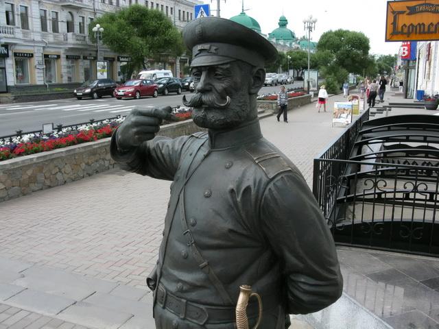 Памятник городовому, Омск