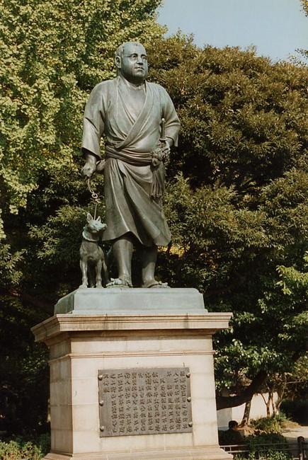 Памятник Сайго Такамори, Токио
