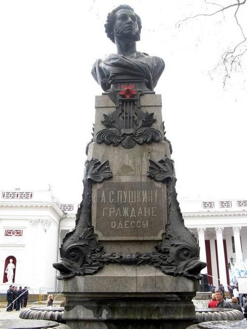 Памятник Пушкину на Приморском бульваре, Одесса
