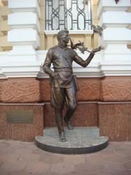 Памятник Давиду Гоцману в Одессе