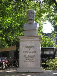 Памятник создателю эсперанто, Одесса