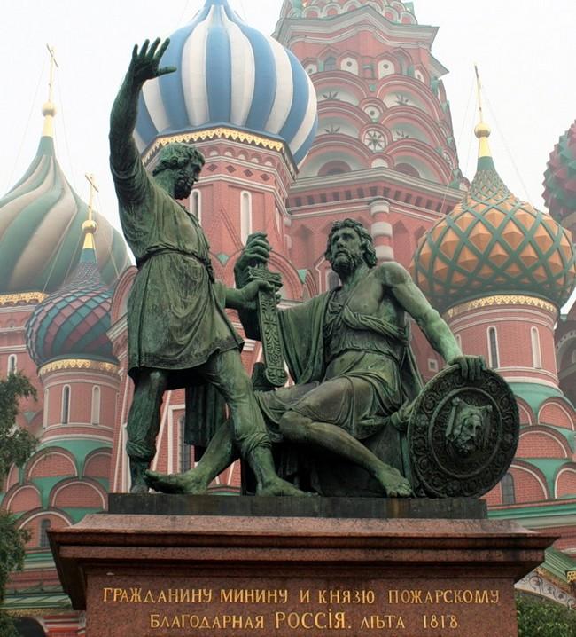Реферат скульптура россии 19 века 2372