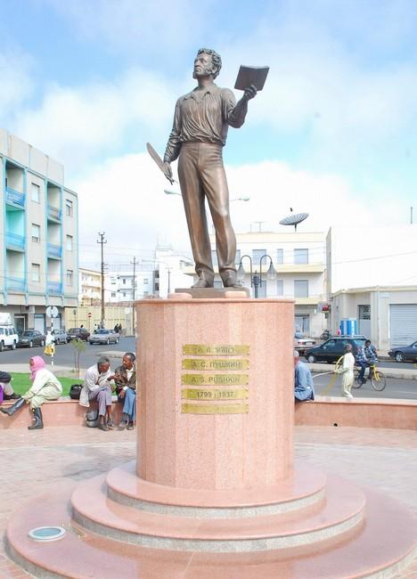Памятник Пушкину в Аддис-Абебе