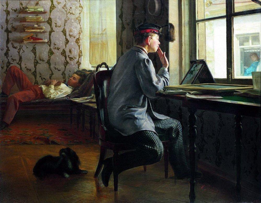 экзамен в картинах художников запрос кавычки