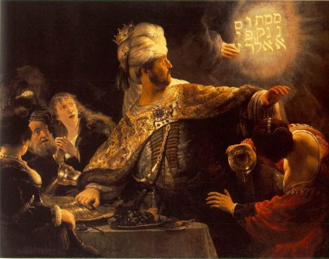 Картина «Пир Валтасара», Рембрандт — описание