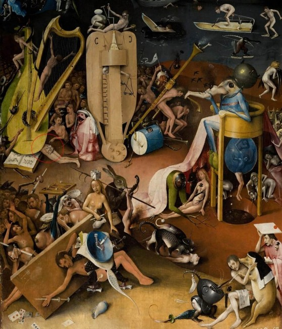 «Ад, Иероним Босх» — описание картины