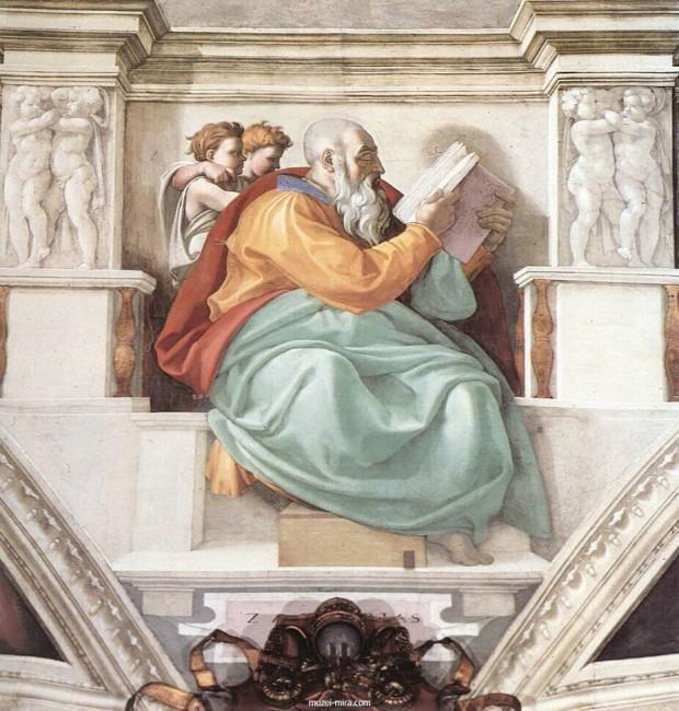 «Пророк Захария», Микеланджело Буонарроти — описание