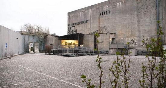 Новый бункер Гитлера, вход